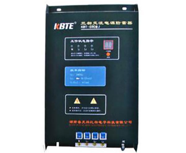 计数式特殊电压电源防雷箱