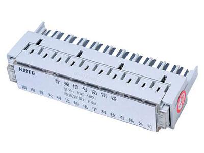音频信号防雷器