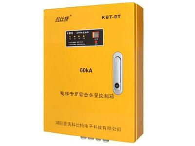 电梯防雷箱60KA