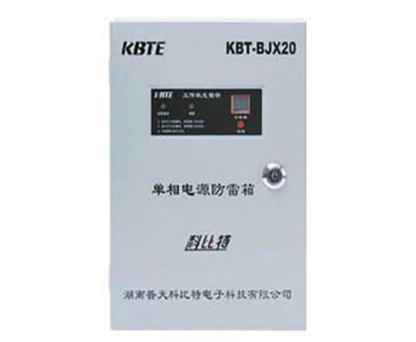 模块化单相电源防雷箱