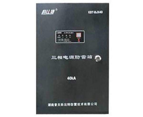模块化三相电源防雷箱