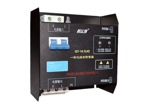 KBT-V4一体化综合防雷箱