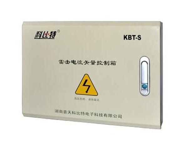 雷击电流矢量控制箱