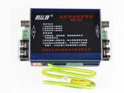 三合一监控多功能防雷器