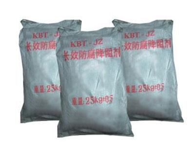 新余长效防腐降阻剂