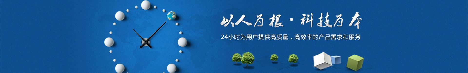 九江防雷检测